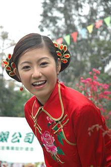 YoYo Chen at the 2005 Hong Kong Flower Show.jpg