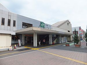 Yono Station west exit.jpg