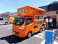 Yoshinoya Orange Dream Hijet.jpg