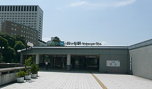 Yotsuya Station - Akasaka entrance, with Sophia University in the background, August 2008