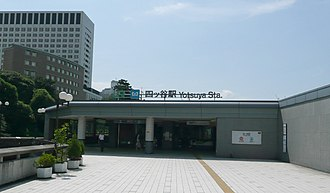 Yotsuya Station - Akasaka entrance, with Sophia University in the background, August 2008
