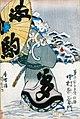 Yumeno Ichurobei Utaemon Nakamura IV Kunisada.jpeg