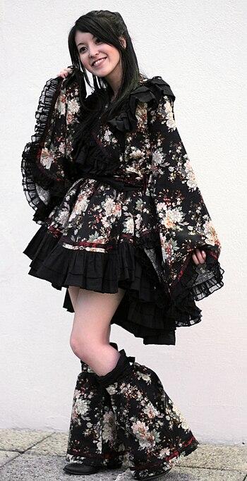 English: The Japanese idol Yuuki, also singer ...