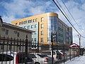 Yuzhno-Sakhalinsk Sakhwest Building.JPG