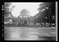 Zanzibar. Ancient Portugese building now used as museum LOC matpc.17678.jpg
