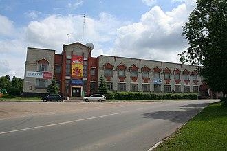 Zhukov, Kaluga Oblast - Image: Zhukov town Library