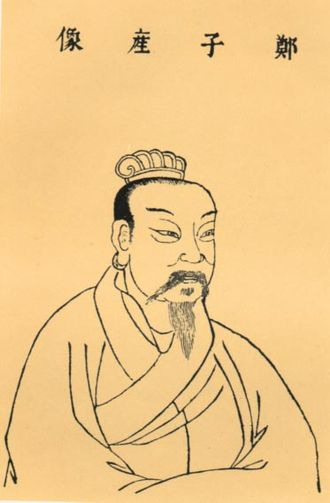 Zichan - Portrait of Zichan from Sancai Tuhui