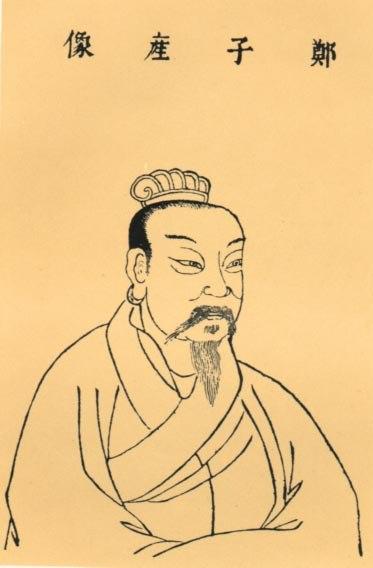 Zi Chan