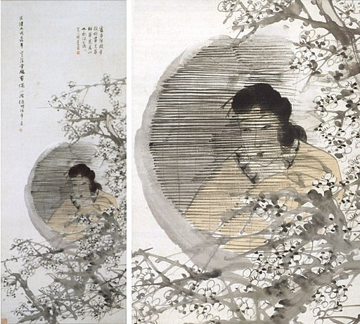 'Portrait of Gao Yong's Wife', ink on paper by Ren Yi (1840-1896), 1886, Honolulu Academy of Arts