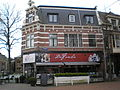 's-Gravelandseweg Groest Hilversum Nederland.JPG