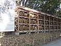 (20130309)南参道から大鳥居途中。 - panoramio.jpg