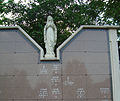 (Holy Sepulchre Catholic Cemetery2.JPG