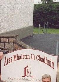 Áras Mháirtín Uí Chadhain.jpg