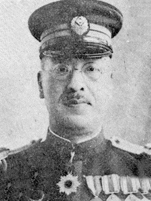 Ōta Masahiro - Ōta Masahiro