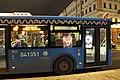 Автобус маршрута м7 отправляется от метро Китай-город (1 января 2018).jpg