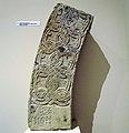 Архиволт из катедрале Новог Брда.jpg