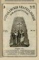 Астраханские епархиальные ведомости. 1915, №21-22 (30 июля - 10 августа).pdf