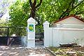 Ботанічний сад ОНУ 04.jpg