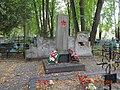 Братская могила на Фроловском кладбище в Вязьме.jpg