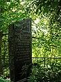 Братська могила 17 радянських воїнів, загиблим при обороні села.JPG