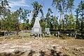 Братська могила 7 радянських воїнів, які загинули при визволенні Станіславчика.jpg
