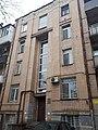 Будинок житловий по вулиці Маяковского, 9.jpg
