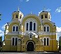 Володимирський собор 0499.jpg