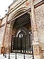 Ворота башни Сююмбике называются Солнце и Луна.JPG
