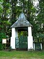 Ворота кладбища (le portail du cimetière) - panoramio.jpg