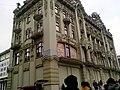 Вулиця Дерибасіська, Одеса.jpg