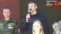 File:В Донецке установили памятную доску в честь погибших бойцов.webm
