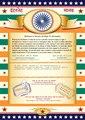 ГОСТ Индии Выбор и организация применения СИЗОД is.9623.2008.pdf