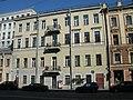 Дом, в котором жил М.С. Урицкий; Санкт-Петербург.jpg