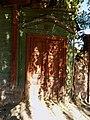 Жилой дом Рыльск, ул. Карла Либкнехта 24 (дверь).jpg