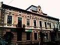 Житловий будинок (мур.) вул. Степана Бандери, 20.jpg