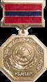 Заслуженный инженер сельского хозяйства Армянской ССР.png