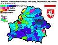 За Лукашэнка прагаласавала ад 30 да 40%.jpg