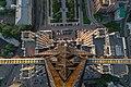 Звезда жилой высотки на Кудриснкой пл.jpg
