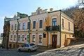 Київ, Будинок в якому жив письменник М. П. Булгаков, Андріївський узвіз 13.jpg