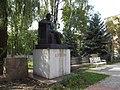 Кривий Ріг. Пам'ятник О.С. Пушкіну.JPG