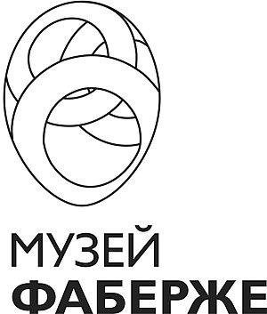 Музей Фаберже в Санкт-Петербурге - Википедия