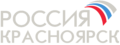Логотип телеканала Россия-Красноярск (2008).png