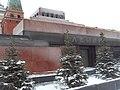 Мавзолей Ленина - panoramio.jpg