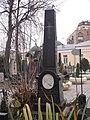 Могила писателя Виктора Крылова на Ваганьковском кладбище.JPG