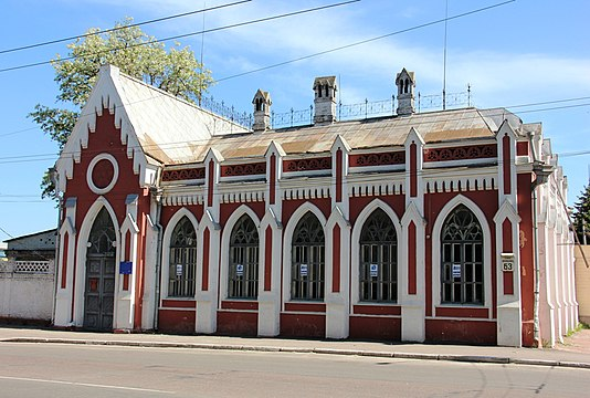Tarnovsky Museum of antiquities.