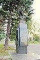 Муром, Привокзальная площадь, Памятник герою Советского Союза Гастелло Н.Ф., фото 2.jpg