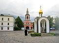 Надкладезная часовня в честь 1000-летия Крещения Руси на монастырской площади Данилов монастырь.jpg