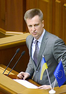 Ukrainian diplomat and politician