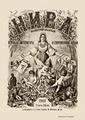 Нива. 1908. №27-52.pdf