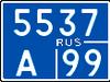 Номерной знак полицейских мотоциклов.png